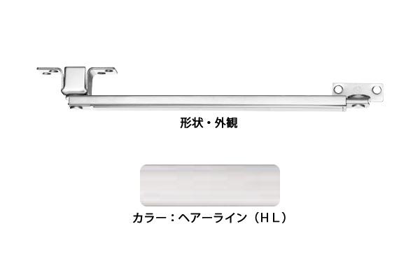 6本入 エイト ドアストッパー(SUS製) U3020-2HL(ヘアライン) 高受A型 ‐
