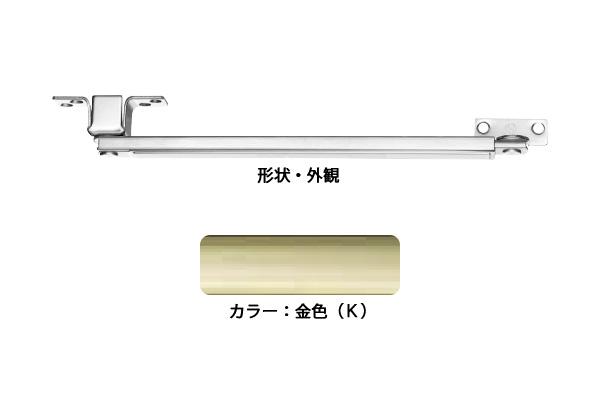 6本入 エイト ドアストッパー(SUS製) U3020-2K(金色) 高受A型 ‐