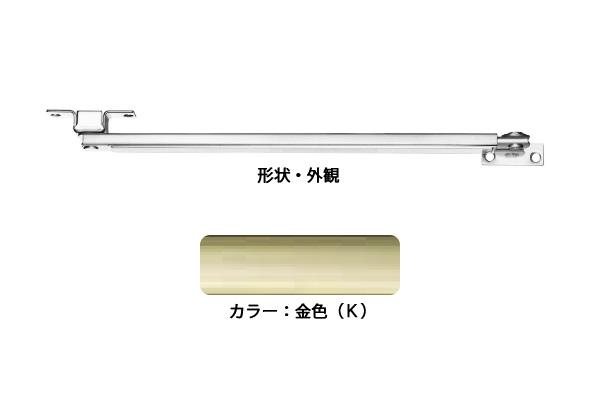 6本入 エイト ドアストッパー(SUS製) U3021K(金色) 高受Z型 ‐