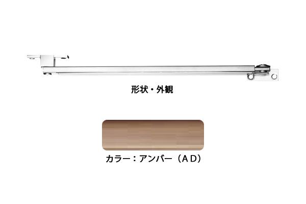 6本入 エイト ドアストッパー(SUS製) ZU3021A(アンバーD) 高受Z型 ‐