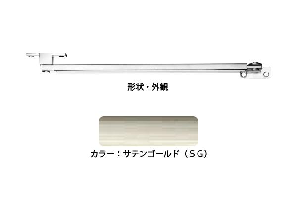 6本入 エイト ドアストッパー(SUS製) ZU3021SG(SG) 高受Z型 ‐