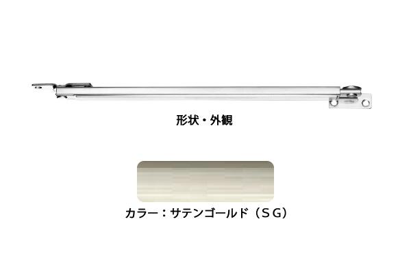 6本入 エイト ドアストッパー(SUS製) U3022SG(SG) 面付型 ‐