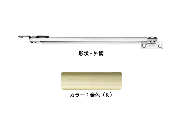 6本入 エイト ドアストッパー(SUS製) U3022-2K(金色) 面付型 ‐