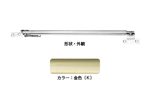 6本入 エイト ドアストッパー(SUS製) RU3026K(金色) 内付内開E型 ‐