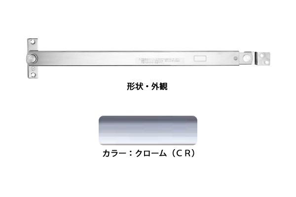 6本入 エイト ドアストッパー(SUS製) U8029CR(クローム) 消音タイプ・堀込型・薄型 ‐