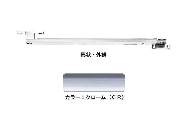 6本入 エイト ドアストッパー(SUS製) ZU3061CR(クローム) 高受Z型 オートキャッチ ‐