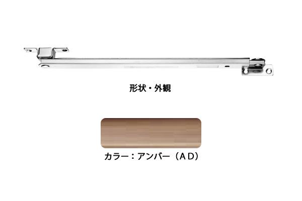 6本入 エイト ドアストッパー(SUS製) U3061A(アンバーD) 高受B型 オートキャッチ ‐