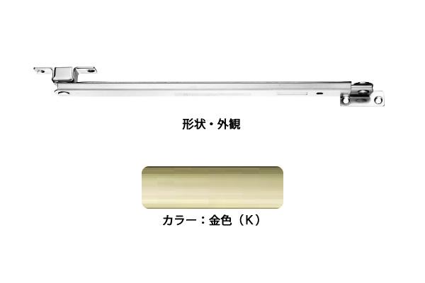 6本入 エイト ドアストッパー(SUS製) U3061K(金色) 高受B型 オートキャッチ ‐