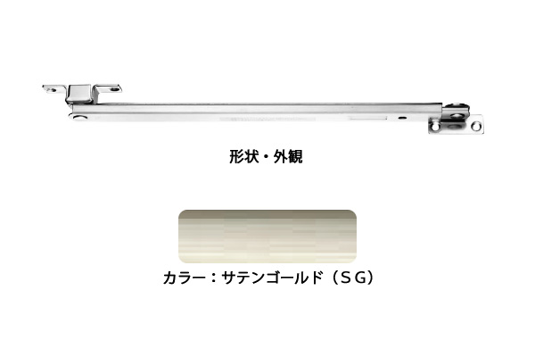6本入 エイト ドアストッパー(SUS製) U3061SG(SG) 高受B型 オートキャッチ ‐