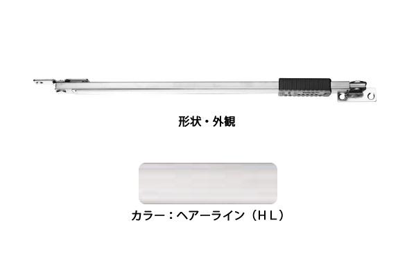 6本入 エイト ドアストッパー(SUS製) U3012HL(ヘアライン) 面付型 ‐