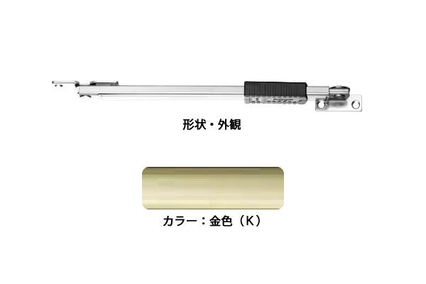 6本入 エイト ドアストッパー(SUS製) U3012-2K(金色) 面付型 ‐