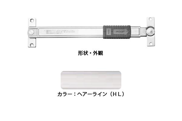 6本入 エイト ドアストッパー(SUS製) U3015-2HL(ヘアライン) 堀込型 ‐