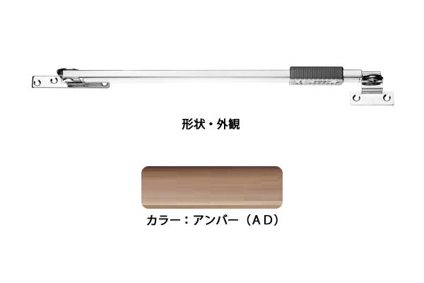 6本入 エイト ドアストッパー(SUS製) RU3016A(アンバーD) 内付内開E型 ‐