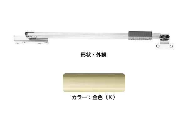 6本入 エイト ドアストッパー(SUS製) RU3018K(金色) 内付内開G型 ‐