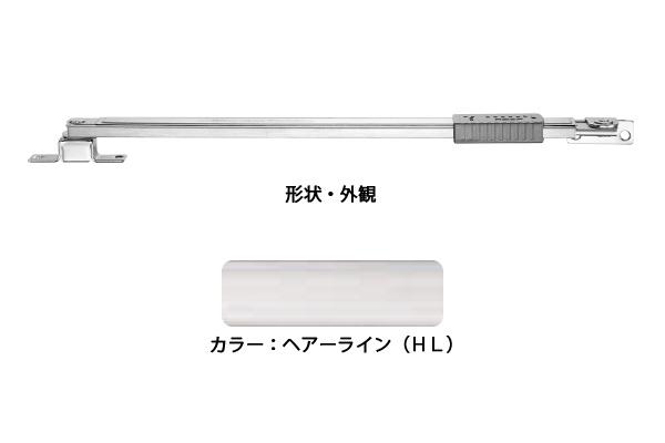 6本入 エイト 窓ストッパー(SUS製) U3006-1HL(ヘアライン) 高受H型 開閉器 ‐
