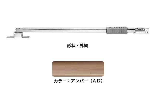 6本入 エイト 窓ストッパー(SUS製) U3006-1A(アンバーD) 高受H型 開閉器 ‐
