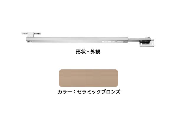 6本入 エイト ドアストッパー(アルミ) AU3021CB(セラミックブロンズ) 高受型 ‐