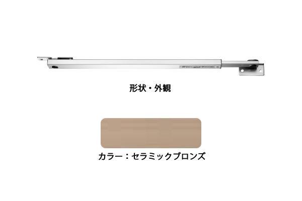 6本入 エイト ドアストッパー(アルミ) AU3022-2CB(セラミックブロンズ) 面付型 ‐