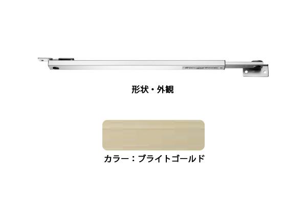 6本入 エイト ドアストッパー(アルミ) AU3022-2BG(ブライトゴールド) 面付型 ‐