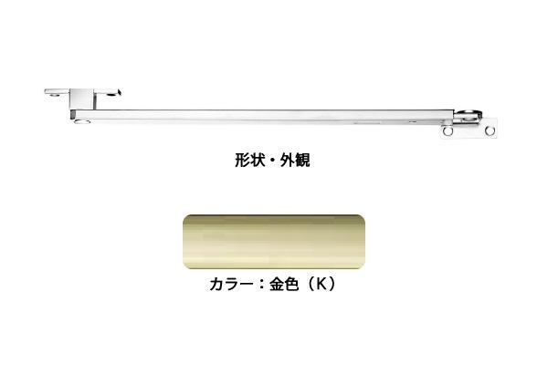 6本入 エイト ドアストッパー(SUS製) ZG3021K(金色) 高受Z型 ‐