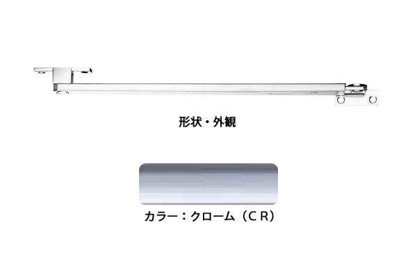 6本入 エイト ドアストッパー(SUS製) ZG3021CR(クローム) 高受Z型 ‐