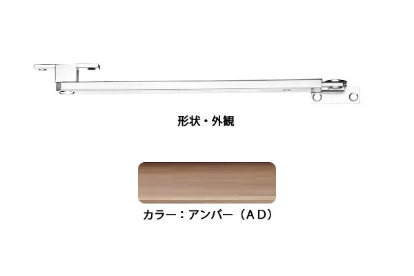 6本入 エイト ドアストッパー(SUS製) ZG3021-2A(アンバーD) 高受Z型 ‐