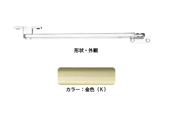 6本入 エイト ドアストッパー(SUS製) ZG3021-2K(金色) 高受Z型 ‐