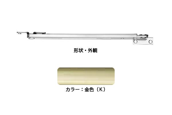 6本入 エイト ドアストッパー(SUS製) G3022-2K(金色) 面付型 ‐