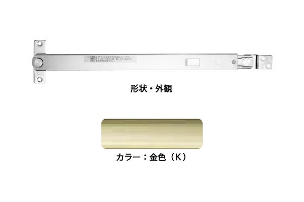 6本入 エイト ドアストッパー(SUS製) G8029K(金色) 堀込型 ‐