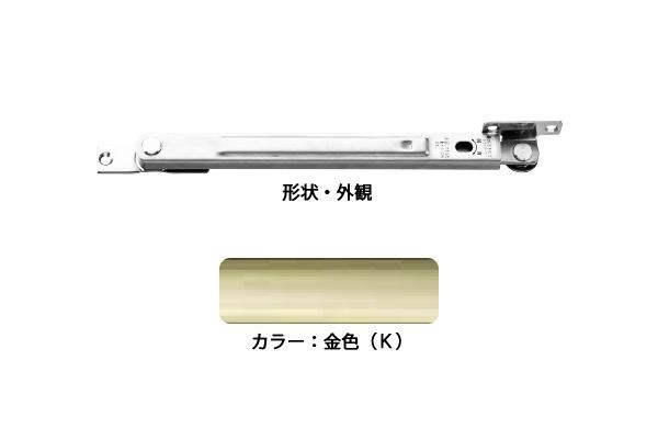 10本入 エイト 窓ストッパー(SUS製) 3003K(金色) 調整器 面付型 ‐