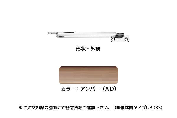 10本入 エイト 窓ストッパー(SUS製) U3031A(アンバーD) 軽量用 フリーワンタッチ 面付型 ‐