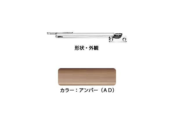 10本入 エイト 窓ストッパー(SUS製) U3033A(アンバーD) 軽量用 フリーワンタッチ 面付型 ‐