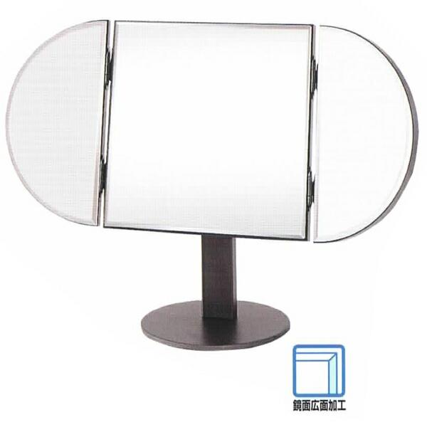 高級 ハイグレード鏡 卓上鏡 T.S-358-5センサースタンド(三面丸型 )歪みがない 日本製 国産 送料無料 代引手数料無料 メイク 女優鏡 卓上ミラー 美しい肌映り