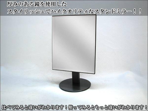 スタンドミラーAL-M 歪みがない 肌映りにこだわった 日本製 国産 送料無料 代引手数料無料 インテリア 女優鏡 高級 メイク コーディネート デパート 自宅用 アパレル 什器