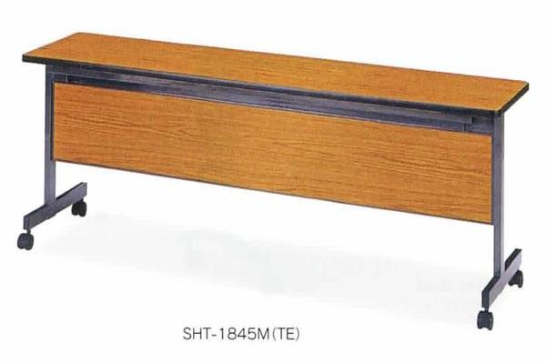 跳ね上げ式会議テーブル(幕板付き )SHT-1560M インテリア 収納 オフィス家具 テーブル 応接用 会議用 ロビー用 ワークテーブル 跳ね上げ式 送料無料 代引手数料無料 日本製 国産 会社 会館 施設