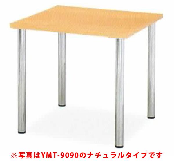 ミーティングテーブル YMT-1275(アイボリー )インテリア 収納 オフィス家具 テーブル 応接用 会議用 ロビー用 ワークテーブル 送料無料 代引手数料無料 日本製 国産 会社 会館 施設