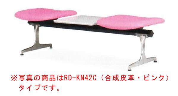 ロビーチェア レッド -KN42C 背なし 2人用コンビ ブルー送料無料 国産 日本製 オフィス家具 オフィスチェア イス ロビーチェア ロビー お客様用 長椅子 ベンチ 会社 病院 薬局 レセプション