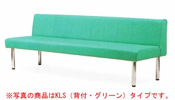 ロビーチェア KLS-1800 ピンク送料無料 国産 日本製 オフィス家具 オフィスチェア イス ロビーチェア ロビー お客様用 長椅子 ベンチ 会社 病院 薬局 レセプション