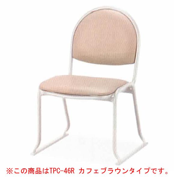 ローチェア TPC-46R カフェブラウン送料無料 国産 日本製 オフィス家具 オフィスチェア イス ロビーチェア ロビー お客様用 長椅子 ベンチ 会社 応接イス レセプション キャッシュレス5%還元
