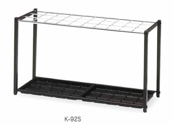 傘立て K-92S 送料無料 国産 日本製 日用品雑貨 生活雑貨 玄関収納 傘立て アンブレラスタンド 業務用