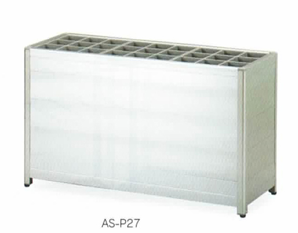 アルミパネル式傘立て AS-P27 送料無料 国産 日本製 日用品雑貨 生活雑貨 玄関収納 傘立て アンブレラスタンド 業務用
