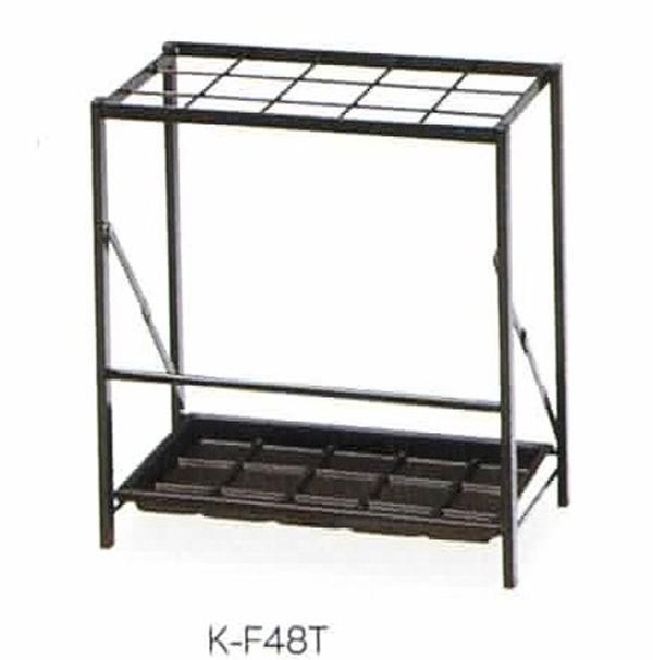 折り畳み傘立て K-F48T 送料無料 国産 日本製 日用品雑貨 生活雑貨 玄関収納 傘立て アンブレラスタンド 業務用