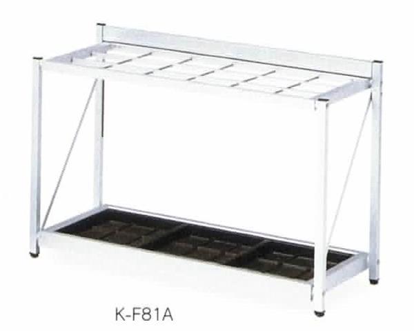 折り畳み傘立て K-F81A 送料無料 国産 日本製 日用品雑貨 生活雑貨 玄関収納 傘立て アンブレラスタンド 業務用