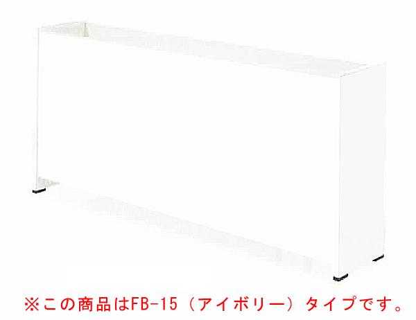 プラントボックス FB-15 ローズ送料無料 国産 日本製 会社 オフィス プラント 整理