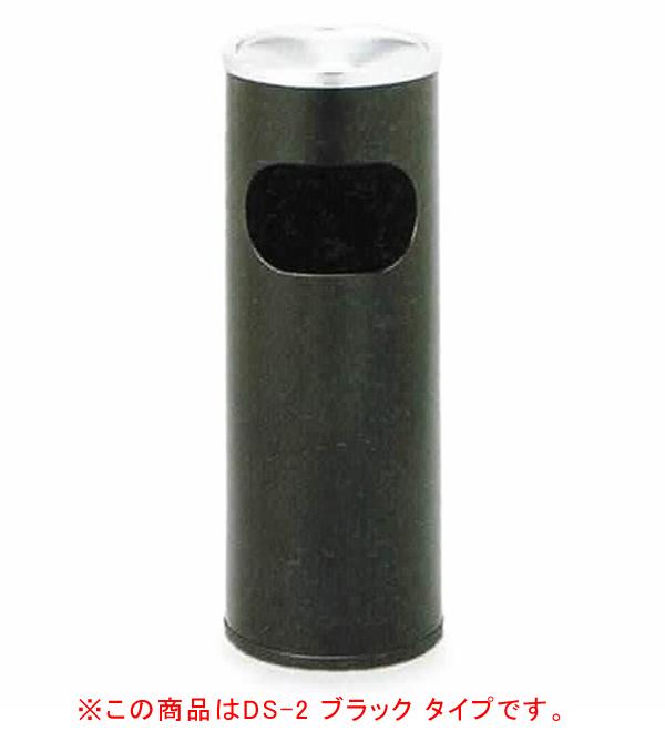 スモーキングスタンド 肩付 DS-3 ブラック送料無料 国産 日本製 会社 オフィス 喫煙スペース スモーキングスペース タバコ たばこ捨て