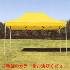 値下げ ※メーカー直送の為、代引利用不可 送料無料 テント かんたんてんと3 KA 8WAサイズ 3m×6m総重量 48.2kg テント イベント用 簡単組立 ワンタッチ 折りたたみ 学校 運動会 集会 野外 屋外用