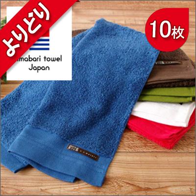 【今治タオル】タントロ フェイスタオル よりどり10枚セット【いまばりタオル|今治産|towel|日本製|34×85|フェイスタオル|高級|ナチュラル|かわいい|ギフト|プレゼント|贈り物|内祝い|無地|浴用|ホテルタオル|やさふわ|父の日】