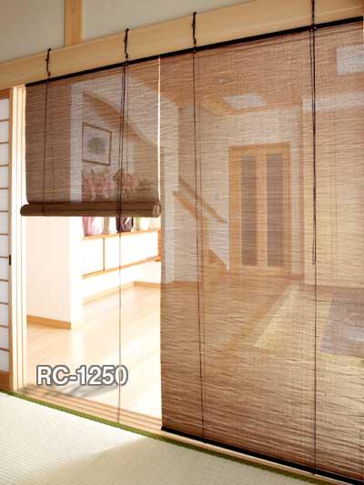 燻製竹ロールスクリーンRC-1250W幅176cm x 高さ180cm