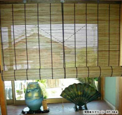 天然木ロールスクリーン RT-184W W175xH180cm北海道産シナを丁寧に加工し、天然木の持つやさしく温かな雰囲気をウッドスクリーンに広幅+丸ヒゴで明りを取り入れつつ適度な目隠し大きな窓にも使用頂けるよう幅は175cm『ほっ』と一息つける空間作りに