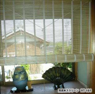 天然木ロールスクリーン RT-191W W175xH180cm北海道産シナを丁寧に加工天然木のやさしく温かな雰囲気で、すだれ状ウッドスクリーンに丸ヒゴだけの為、目隠し効果は弱いですが十分に日の光を取り入れお部屋を明るく包み込みます高級感ある木製スクリーン